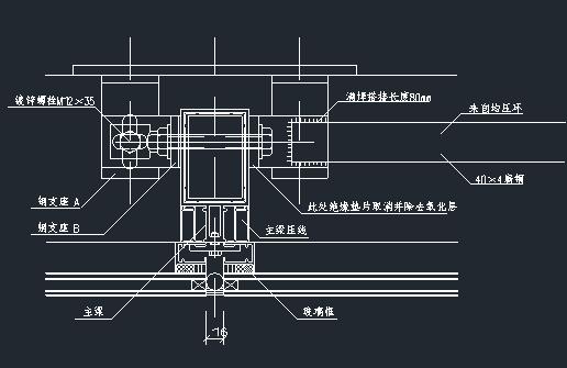 幕墙节点施工图
