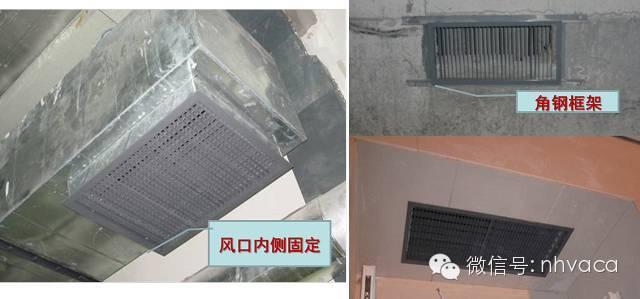 通风空调专业安装工艺重点图文解析_5