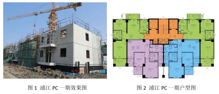 [BIM案例]上海城建工业化预制装配式住宅研究与开发