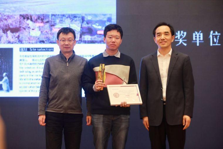 """第二届""""衲田杯""""可持续设计国际竞赛颁奖典礼_12"""