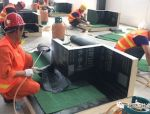 防水工程施工中的管理