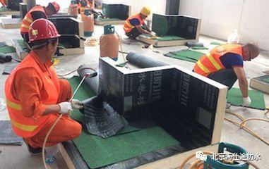防水工程施工中的管理_1