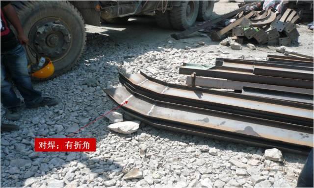 隧道工程安全质量控制要点总结_36