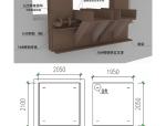 大钢模施工方案(含电梯井提升式钢平台)