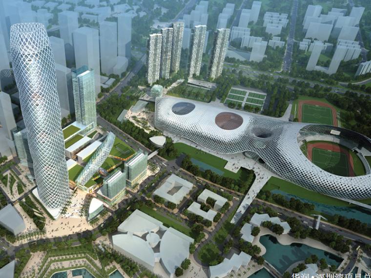 [深圳]SOM华润深圳湾总体规划设计方案文本