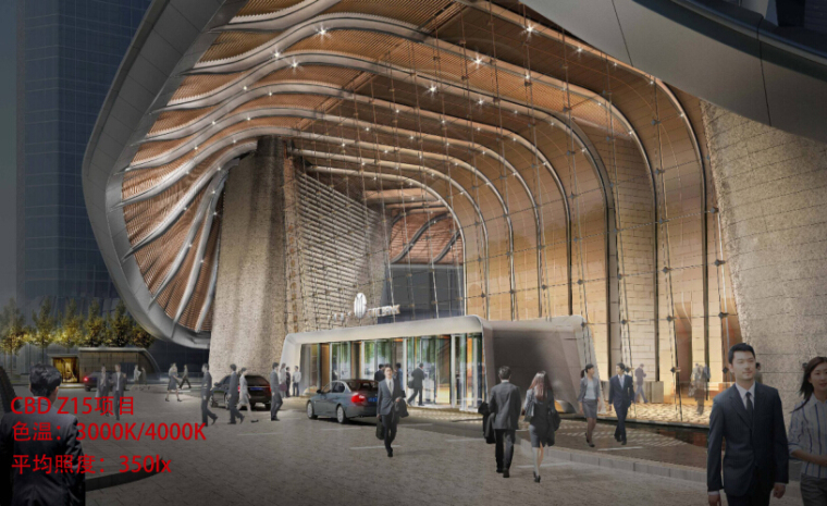 腾讯北京总部大楼照明概念方案