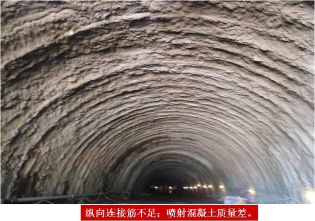 隧道工程安全质量控制要点总结_34