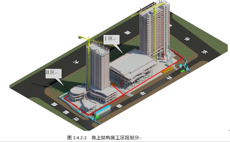 中建八局酒店工程施工组织设计285页(附图丰富)_2