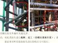建筑工程钢筋混凝土结构施工工艺及质量要点培训PPT(近100页)