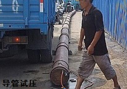 水下混凝土灌注时堵管的原因有哪些?