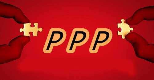 涉及PPP项目三大税收问题解析