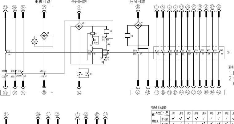 手车式电气原理图