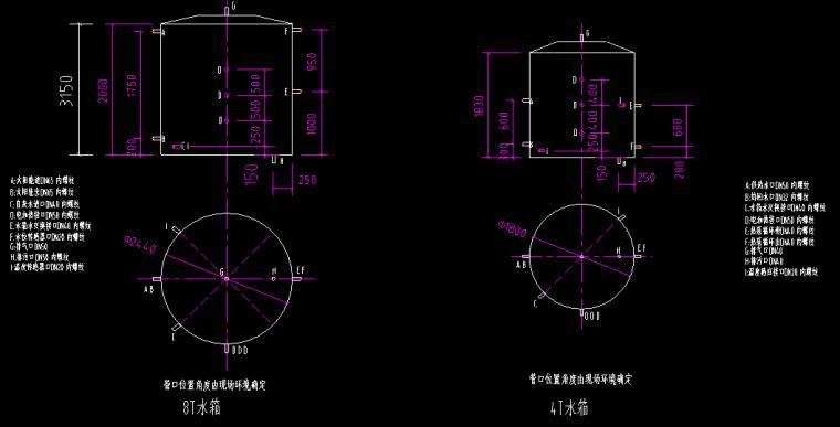 太阳能、热泵热水系统设计图纸_2