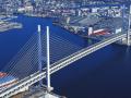 [全国]桥梁混凝土冬期施工技术及质量控制(共44页)