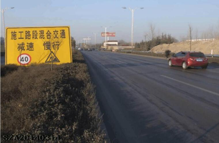 公路施工现场交通防护设施安全摆放培训资料