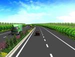 公路项目精细化施工管理手册(449页,编制详细)
