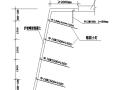 小区车库槽坑护壁边坡支护工程施工方案