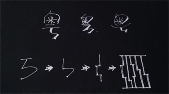 [特色餐厅设计]大连粤食粤点餐厅项目设计实景照片震撼来袭-}]I38ZYL1RIT3UGT4]G1ZR2.jpg