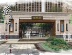 [江苏]苏州蓝光吴中区住宅景观设计(新中式,新亚洲)