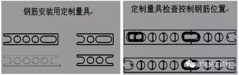 详解装配式建筑施工流程(图文并茂)_13