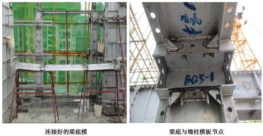 万科拉片式铝模板工程专项施工方案揭秘!4天一层,纯干货!_35