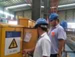 工程施工现场临时用电施工组织设计