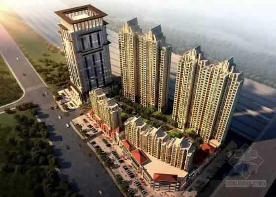 中建国际超高层住宅设计经验分享_2