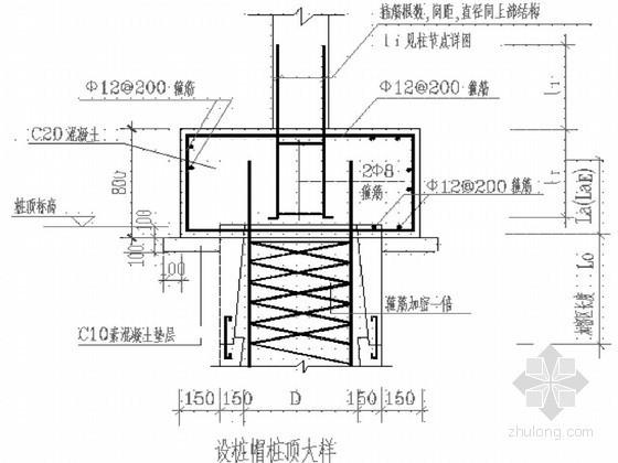 [福建]办公楼人工挖孔桩基础及护壁设计详图