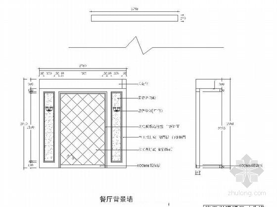 精品浪漫法式风格三居室室内装修施工图(含效果)餐厅背景墙立面图