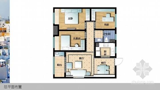 85㎡地中海风格两室一厅样板间软装概念方案
