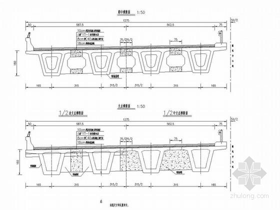 [福建]各种跨径T梁通用图(201张 高速公路)