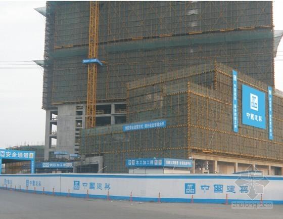 [南京]框架结构商务酒店项目CI标准化创优汇报(附图丰富)