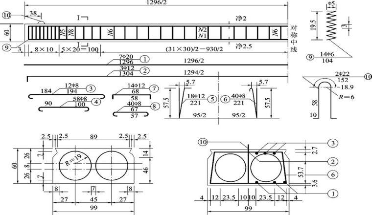 好看好用的桥梁工程图,你值得拥有!_13