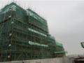知名企业建筑工程安全文明施工管理标准(图文并茂)