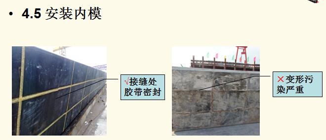 桥梁工程梁板预制及钢筋加工施工标准化要点图文展示198页PPT_6