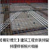 U形梁新工艺新技术资料下载-建筑业十项新技术应用总结