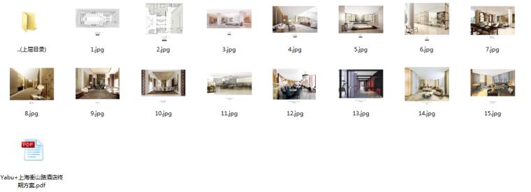 [上海]知名酒店设计方案PDF及效果图_7