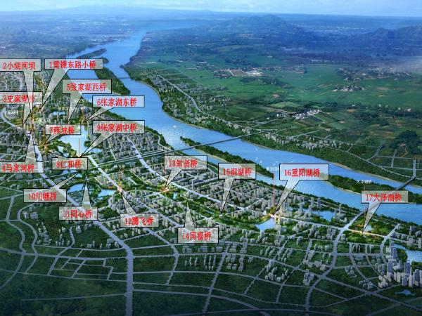 滨江新城景观桥梁规划概念设计(PDF共104页)