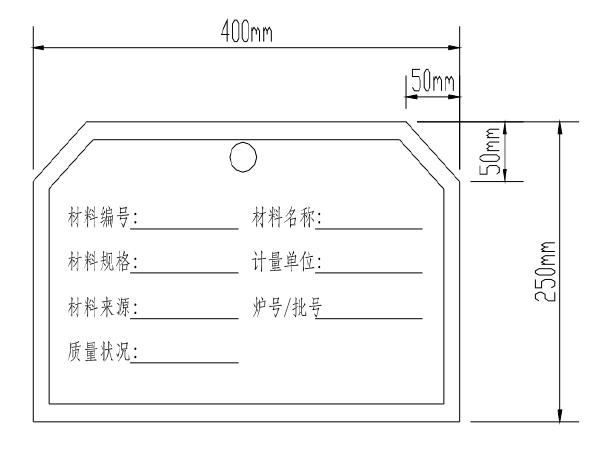 桥梁标准化施工指南(PDF版共117页)