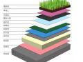 干货|超级易学屋顶花园施工方法