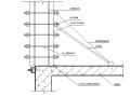 碧桂园33层塔式住宅楼工程施工组织设计(剪力墙结构,共216页)