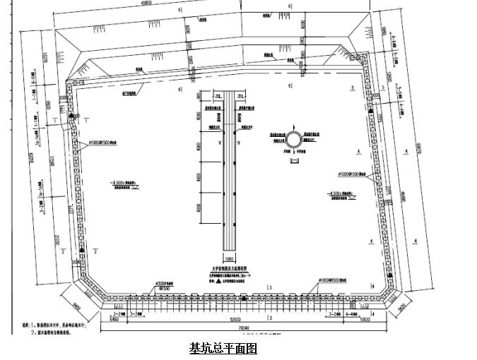 国际贸易中心基坑内支撑拆除安全专项施工方案