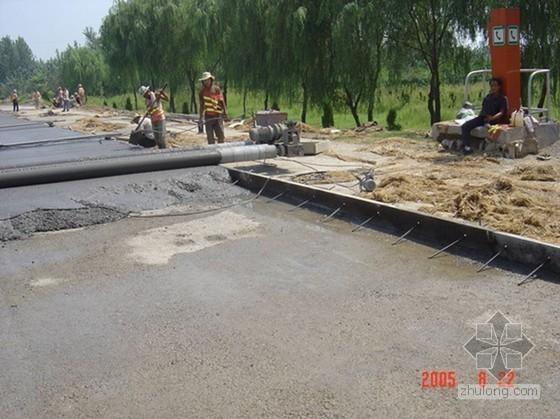 [PPT]水泥混凝土路面施工技术讲解