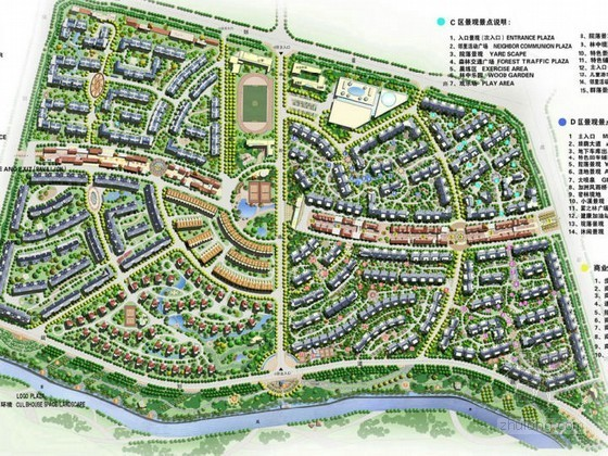 [成都]美式风情小区景观扩初设计方案