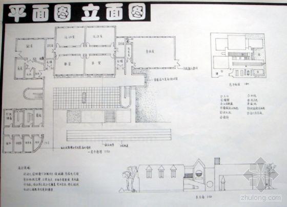幼儿园方案平面图