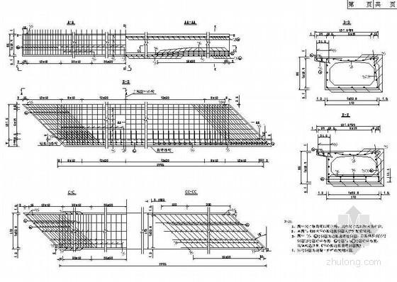 20米空心板中板、边板钢筋构造节点详图设计
