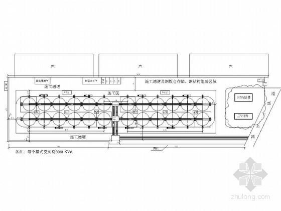 [山东]散粮筒仓钻孔灌注桩基础施工方案
