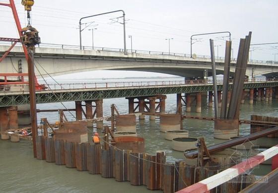 桥梁施工明挖基坑和拉森钢板桩围堰作业指导书