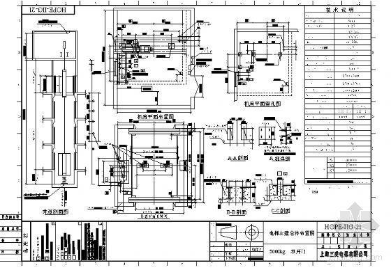 货梯样本及相关详图