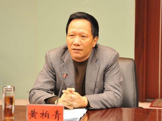 水利厅长贪腐案:家族成员贪腐涉案近2亿元